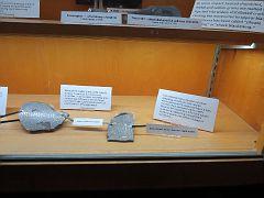 UCLA Meteorite Gallery17