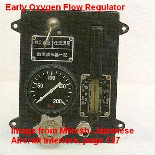 EarlyOxygenFlowRegulator-th.jpg
