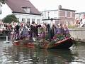 Boat 20. Hary Potter