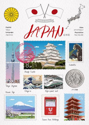 JAPAN WT