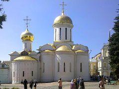 Trinity Lavra of St. Sergius