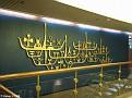 Carl B. Gunnarson's Viking Ship