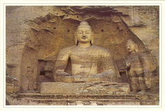 China - Yungang Rock Carving