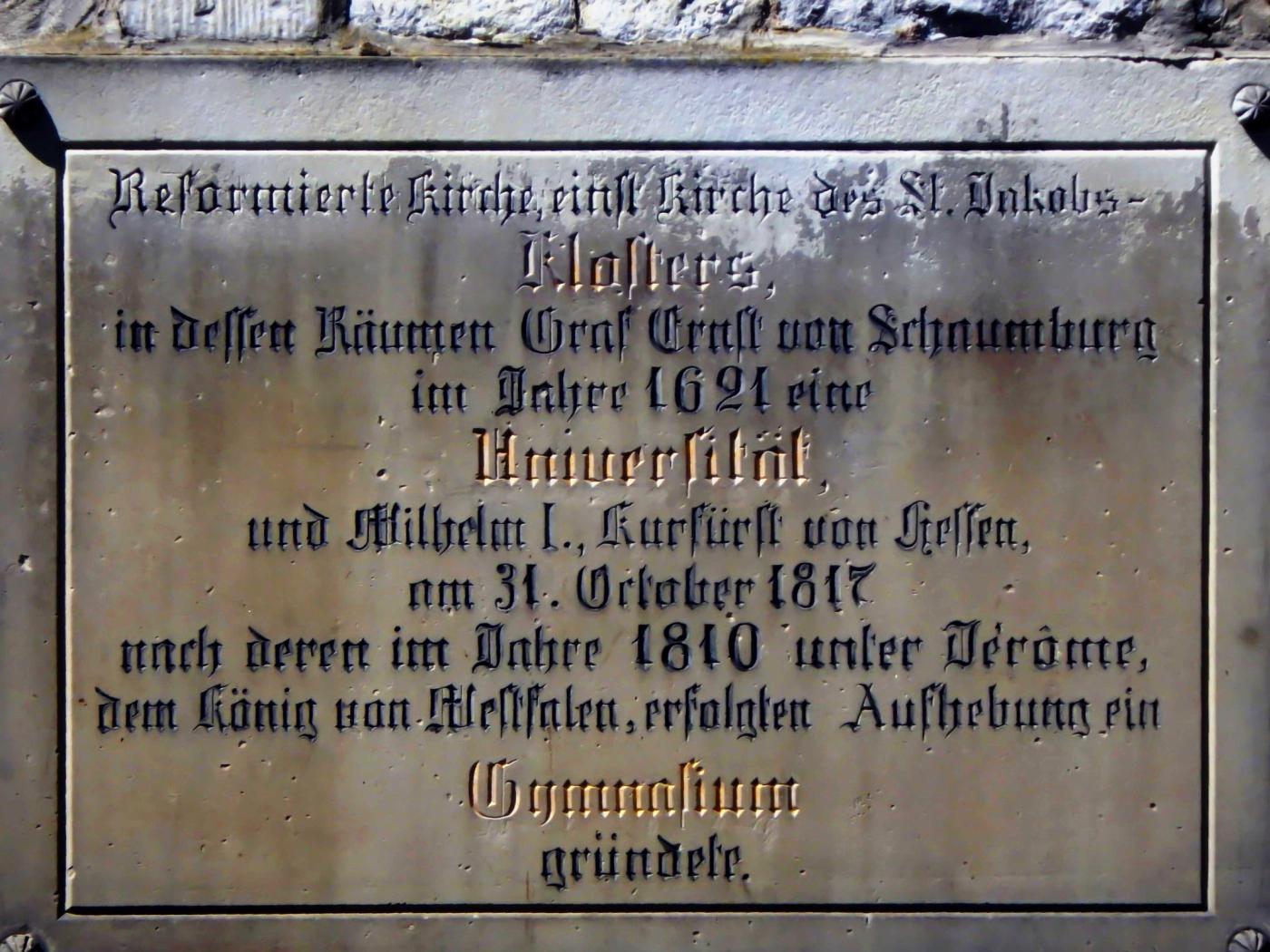 Erinnerung an die Universität Rinteln