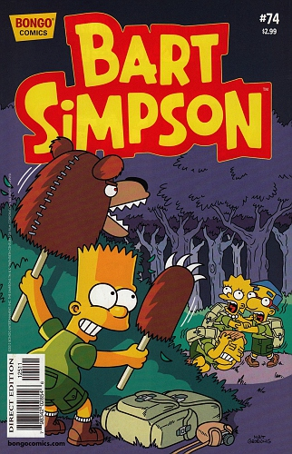 Bart Simpson #074